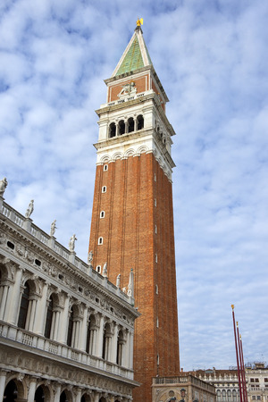 vecchie: cityscapes of Venice  Mistress of the Adriatic pearl of Italy Stock Photo