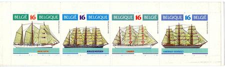 mercator: Belgium   CIRCA 1995: a stamp printed in the Belgium shows sailing ships  Mercator Kruzenstern Sagres Amerigo Vespucci circa 1995 Editorial