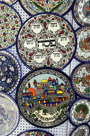 kabbalah: souvenirs from Israel Stock Photo