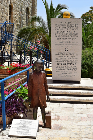 psique: Jerusalén, ISRAEL - 03 de junio de, 2015: monumento a los niños refugiados durante el Holocausto, el Monte Sión en Jerusalén, el 03 junio de 2015, Israel