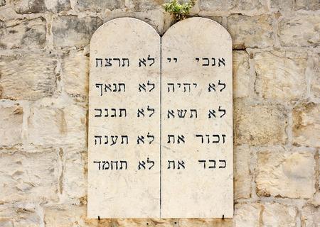 bible ten commandments: ten biblical precepts in hebrew to the entrance to the tomb of King David in Jerusalem, Israel