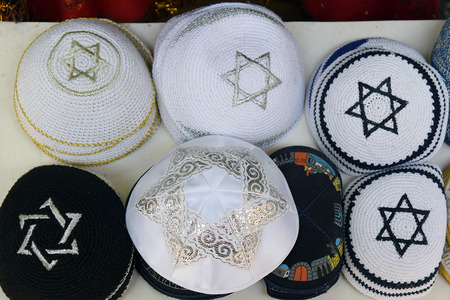skullcap: festive knitted jewish religious caps yarmulke on the market in Jerusalem, Israel