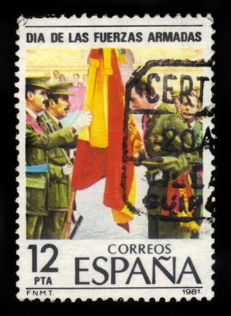 allegiance: SPAIN - CIRCA 1981: a stamp printed in Spain shows the kings of Spain, Juan Carlos I renewing his oath of allegiance, circa 1981