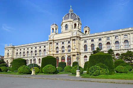 facade of Museum of Natural History in Vienna, Austria