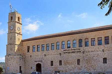 galilee: Seraya, Ottoman fortress, Safed, Galilee, Israel Editorial