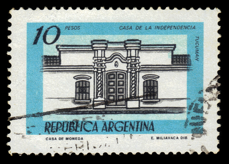 declaration of independence: Argentina - CIRCA 1978: A stamp printed in Argentina shows House of Independence, Tucuman, Argentina, Casa de Tucuman site of the Argentine declaration of independence, series, circa 1978 Editorial