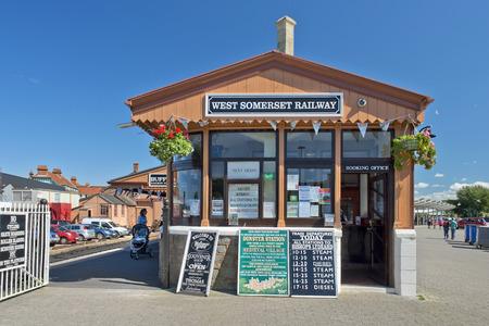 county somerset: Cornwall, England - JULY 30: Minehead Railway Station, West Somerset Railway on July 30, 2015 in Cornwall, England