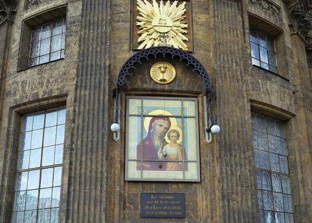 peterburg: icon of Kazan Mother of God on the eastern facade of the Kazan Cathedral, Saint Petersburg, Russia