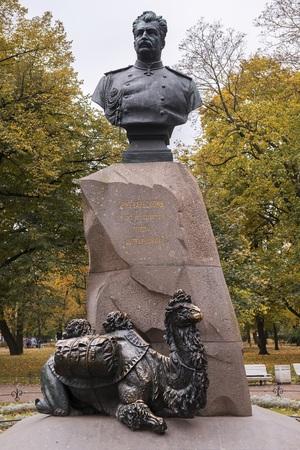 nikolay: monument to Nikolay Przhevalsky, Saint Petersburg, Russia