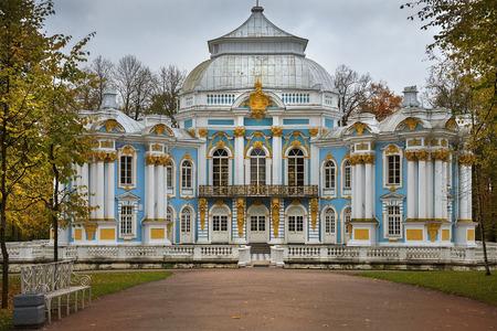 Pavilion Hermitage, Catherine Park ,Tsarskoye Selo (Pushkin), Russia Editorial