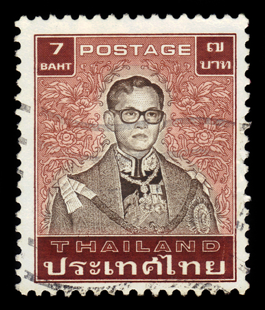 adulyadej: Thailand - CIRCA 1983: A stamp printed in Thailand shows King Bhumibol Adulyadej, King of Thailand ( King Rama IX ), circa 1983