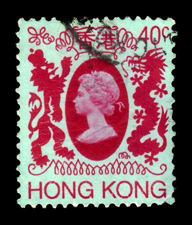 Hong Kong - CIRCA 1982: A stamp printed in Hong Kong shows bas-relief of Queen Elizabeth II, red, circa 1982