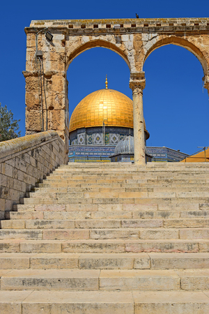 mosque Dome of the Rock at Temple Mount, Jerusalem, Israel
