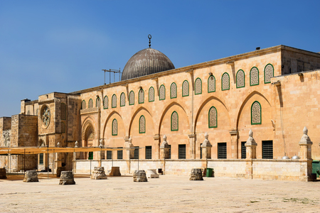 Al-Aqsa Mosque, also known as Al-Aqsa and Bayt al-Muqaddas, is the third holiest site in Sunni Islam and is located in the Old City of Jerusalem, Israel
