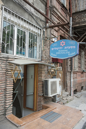 jewish: Tbilisi, Georgia - Juny 8, 2017: kosher jewish restaurant near the Great Synagogue in Tbilisi, Georgia Editorial