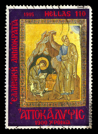 GREECE - CIRCA 1995: A stamp printed in Greece shows miniature from a manuscript of the four Gospels, apostle John at the Cave of the Apocalypse dictating to Prochorus, circa 1995