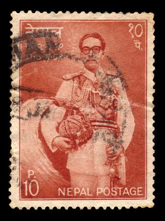 Mahendra Bir Bikram Shah Dev, King of Nepal Editorial
