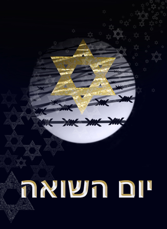 image dedicated to the Holocaust, a star of David against the background of the moon and barbed wire, with inscription in Hebrew : Holocaust Day