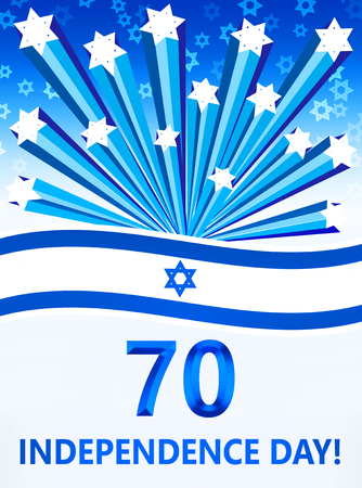 illustration of the day of independence of Israel with the inscription - 70,  independence day Stock Photo