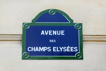 Avenue des Champs-Elysees, street plate on a wall of house in the 8th arrondissement of Paris, capital of France