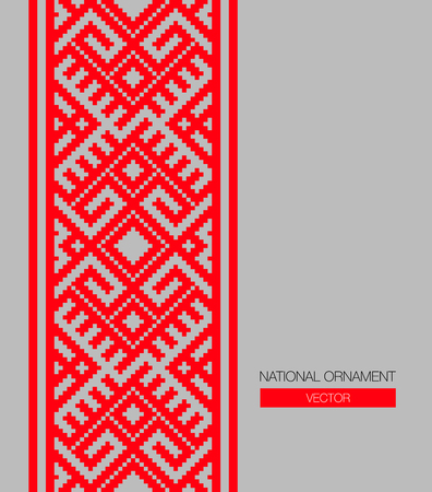 polish lithuanian: national ornament background