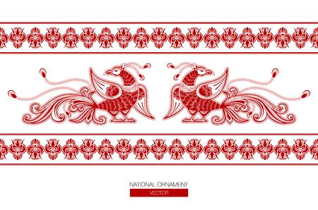 National Ornament Hintergrund Standard-Bild - 85232529