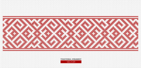 Seamless ornament background