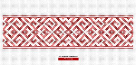 Nahtlose Ornament Hintergrund Standard-Bild - 89753651