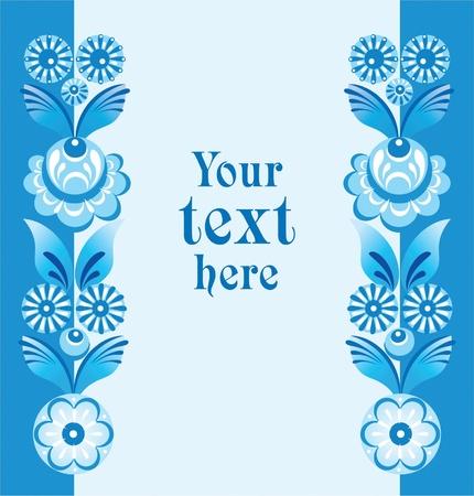 Decorative blue floral blank in folk style Vector