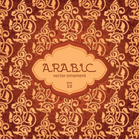 Arabian ornamental seamless pattern; template with place for text Vector