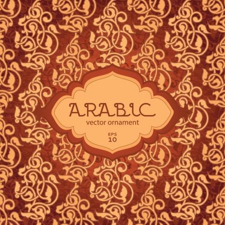 Arabian sier naadloze patroon; sjabloon met plaats voor tekst