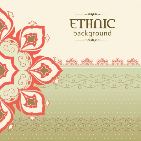 Decorative ornamental card template with place for text Stock Vector - 20230932