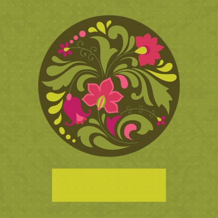 retro circles: Floral background