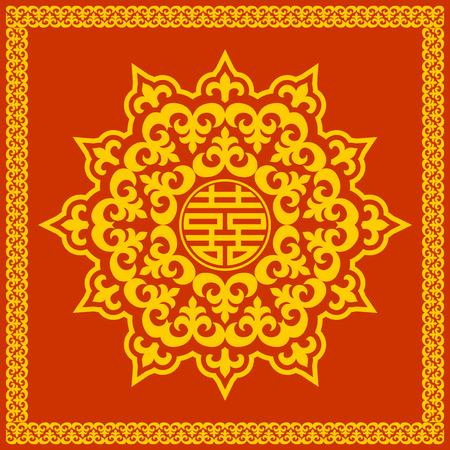 China Oriental o patrón ronda mongol símbolo de la felicidad doble