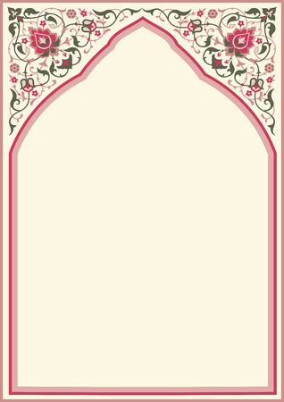 Traditional floral arch frame in arabic style. Template design for Ramadan Kareem greeting card, invitation, poster. Floral oriental decor, place for text, A4 page size