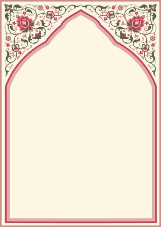 Marco de arco de flores de estilo tradicional árabe. Diseño de la plantilla de tarjeta de felicitación de Ramadan Kareem, invitación, cartel. decoración floral oriental, el lugar de texto, tamaño de página A4 Ilustración de vector