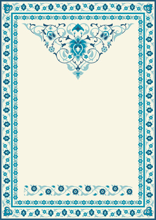 turkish: Fabric floral frame in blue. For cards, Muslim invitations and decor for brochure, certificate, poster. Place for text. A4 page size.