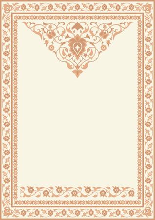 アラビア語、東洋風のデザインのテンプレートのフレーム。カード、イスラム教徒の招待状やパンフレット、証明書、ポスターのための装飾。テキ