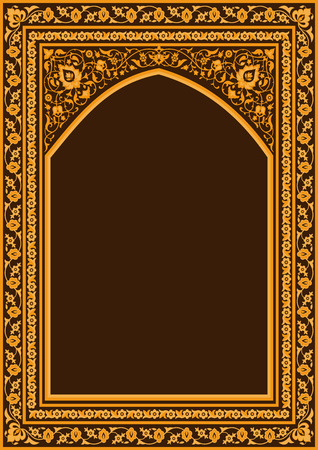 Ornate floral frame in arabic style, gold arch. Template design in oriental style. Floral Frame for cards. Muslim invitations and decor for brochure,  certificate, poster. Place for text. A4 page size.