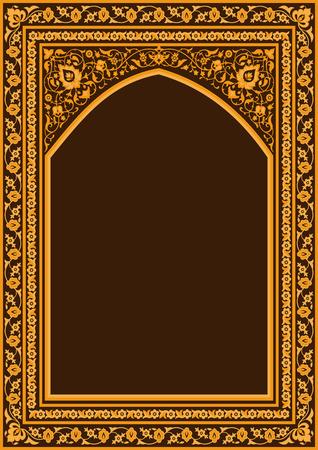 Marco floral adornado en estilo árabe, arco de oro. Diseño de la plantilla de estilo oriental. Marco floral para las tarjetas. invitaciones musulmanes y la decoración para el folleto, certificado, cartel. El lugar de texto. Página de tamaño A4. Ilustración de vector