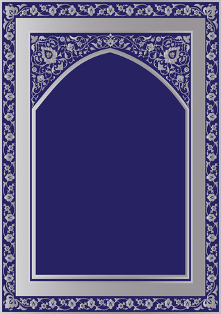 Eastern style ornate frame in blue and silver. Template design for cards, Muslim invitations and decor for brochure, flyer, certificate, poster.