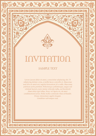 Invitation design template. Ornate frame in arabic style Vettoriali