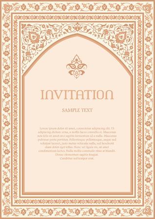 Uitnodiging design template. Sierlijke frame in Arabische stijl