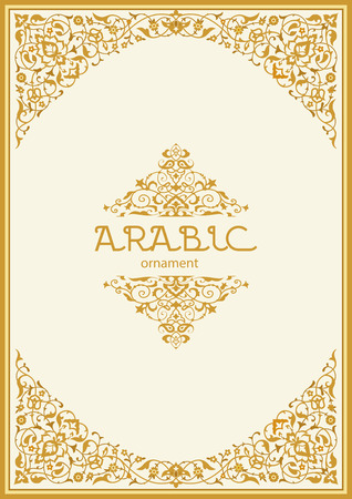 Arabic style ornamental frame. Template design elements in oriental style. Floral Frame for cards Eid al-Adha, Muslim invitations and decor for brochure, flyer, poster. Ornate vintage card. Floral golden decor in Eastern style. Illustration