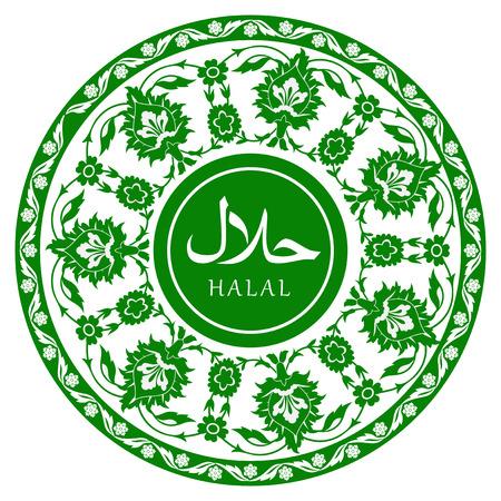 Halal ornamental emblem. For muslim cafe, restaurant and labels of halal eat Illustration