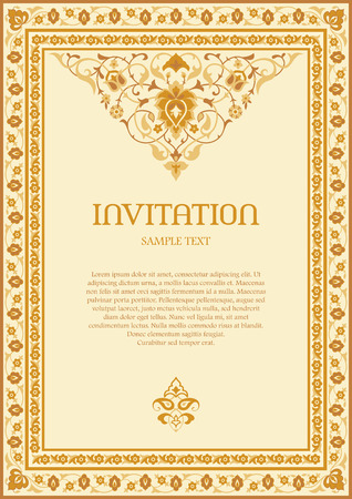style template: Invitation template in eastern style. Ornate ornamental frame Illustration