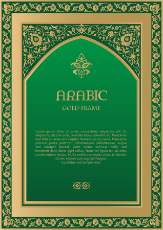 gold ornaments: Ornament arabic frame, gold and green. Template design for cards, Muslim invitations and decor for brochure, flyer, certificate, poster.