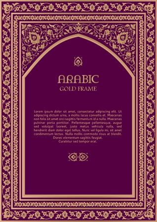 Arabisch stijl gouden frame. Sjabloon ontwerp voor kaarten, uitnodigingen en decor voor brochure, flyer, certificaat, poster.