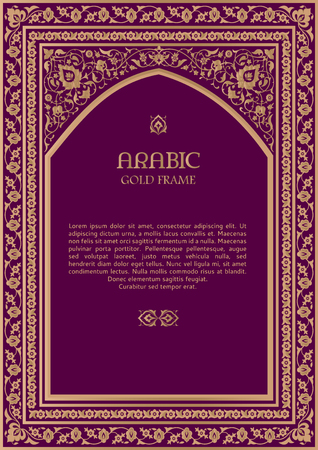Arabic style golden frame. Template design for cards, invitations and decor for brochure, flyer, certificate, poster. Vettoriali