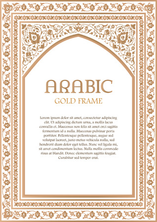Ornate golden frame in arabic style. Design template for cards, invitations, decor for brochure, flyer, poster Vectores
